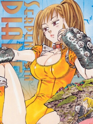 Diane wig from The Seven Deadly Sins