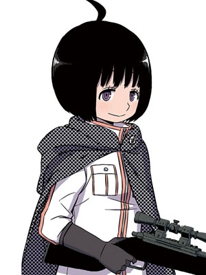 Chika Amatori