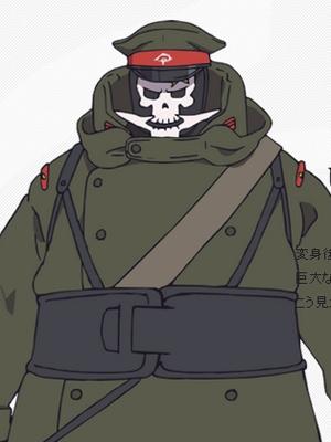 General Pepel