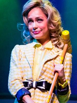 Heather McNamara wig from Heathers: The Musical