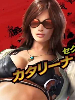 Katarina wig from Tekken