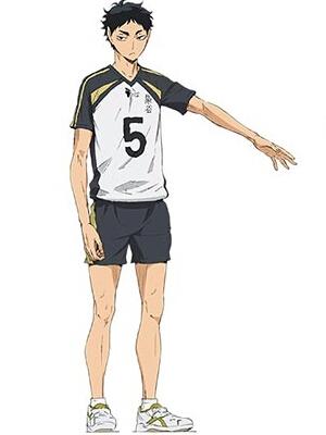 Keiji Akaashi