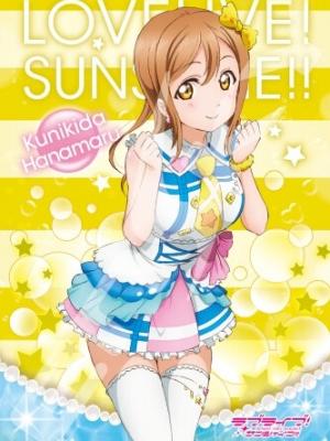 Kunikida Hanamaru wig from Love Live! Sunshine!!
