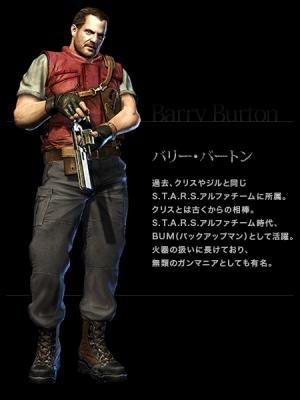 Barry Burton