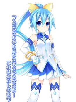 Sega Hatsumi wig from Hyperdimension Neptunia