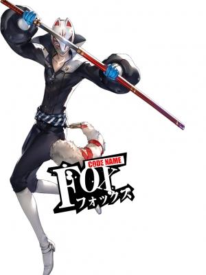 Yusuke Kitagawa wig from Persona 5