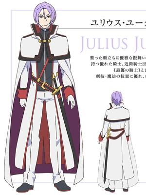 Julius Euclius