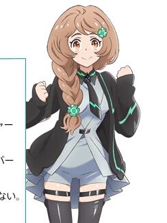 Yukari Nanahoshi wig from Luck and Logic