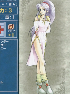 Tailto wig from Fire Emblem: Genealogy of the Holy War