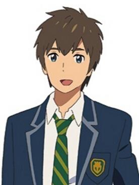 Taki Tachibana