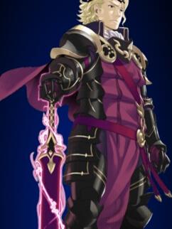 Xander (Fire Emblem Fates)