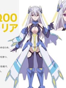 Code Omega 00 Yufiria