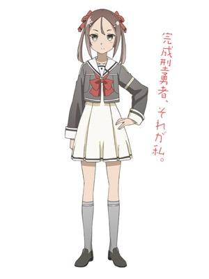 Karin Miyoshi wig from Yuki Yuna wa Yusha de Aru