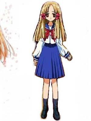 Hatsumi Azuma