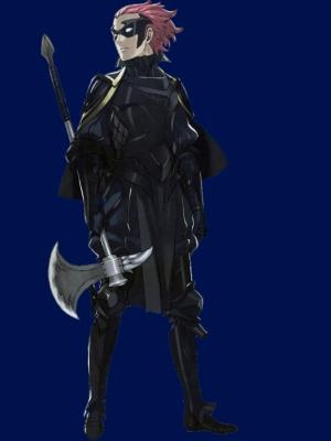 Gerome (Fire Emblem)