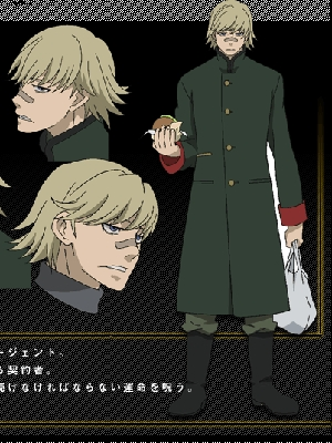 Goran (Darker than BLACK)