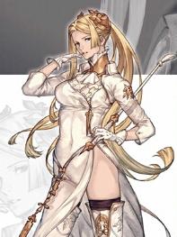 Commander (NieR)
