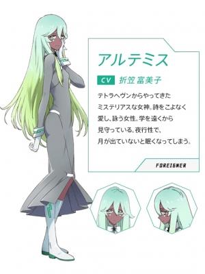 Artemis (Luck and Logic)