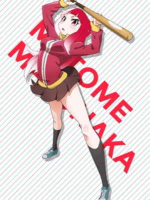 Matome Mayonaka wig from Akiba's Trip