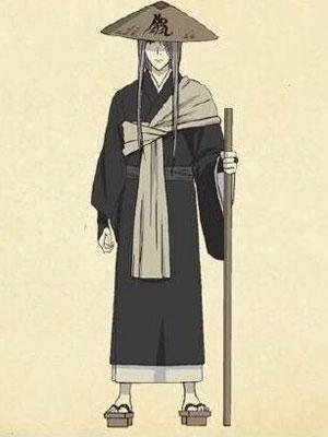 Isozuki no Nezumi