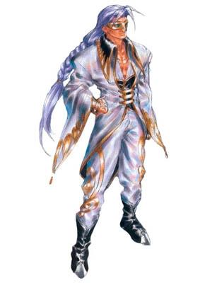 Guile (Chrono Cross)