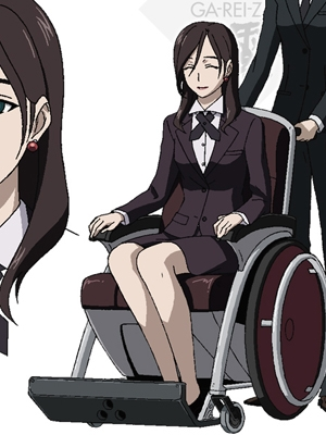 Ayame Jinguji