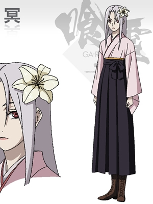 Mei Isayama