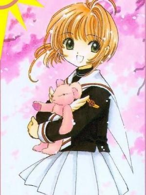 Sakura Kinomoto parrucca Da Cardcaptor Sakura