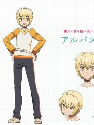 Albus (Zero kara Hajimeru Mahou no Sho)