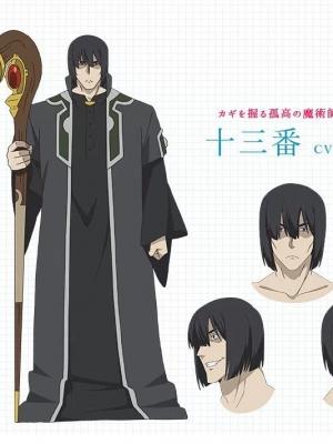 13-ban (Zero kara Hajimeru Mahou no Sho)