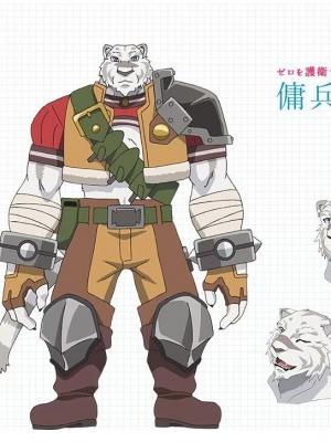 Mercenary (Zero kara Hajimeru Mahou no Sho)