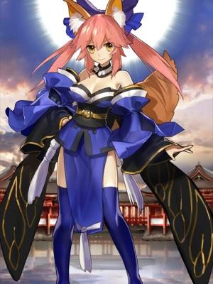 Tamamo no Mae wig from Fate Grand Order