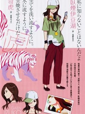 Izuko Gaen peluca de Monogatari (serie)