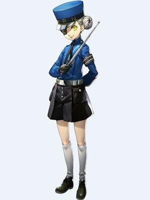 Caroline (Persona 5)