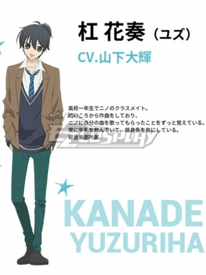 Kanade Yuzuriha