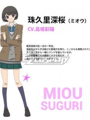 Miou Suguri