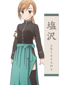 Shiozawa (Urara Meirocho)