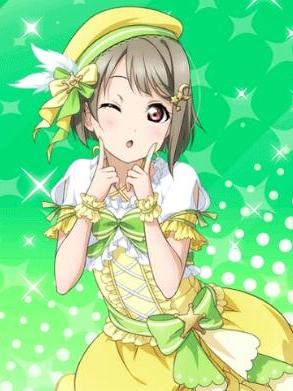 Kasumi Nakasu