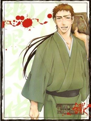 Tatsunosuke Ichimura wig from Peacemaker Kurogane