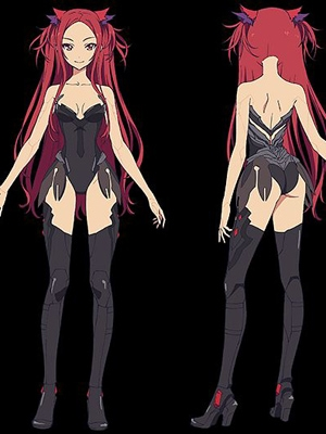 Kouka (Beatless)