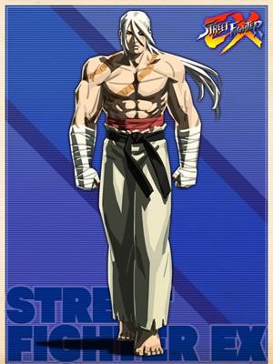 Kairi (Street Fighter)