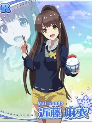 Mai Kondō