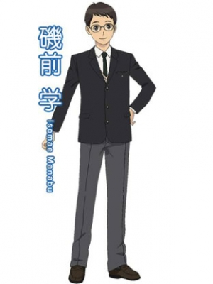 Manabu Isomae