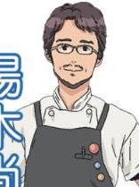 Naotake Yuki