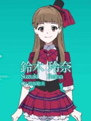 Reina Suzuki