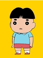 Mao Amachi