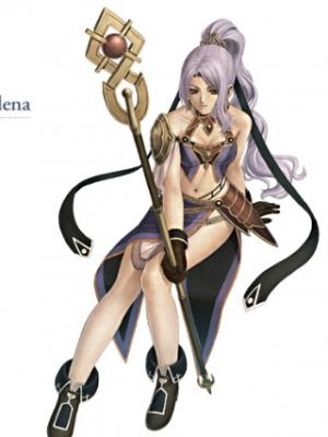 Cadena (Ys)