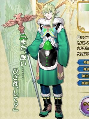 Fal peruca from Otome Yusha