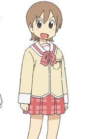 Yuko Aioi