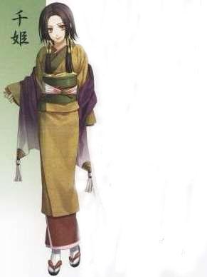 Sen-hime